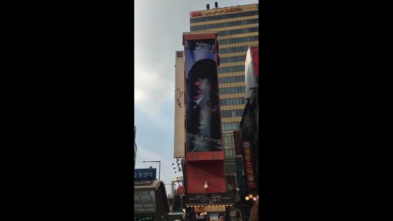 Heong seop birthday's banner