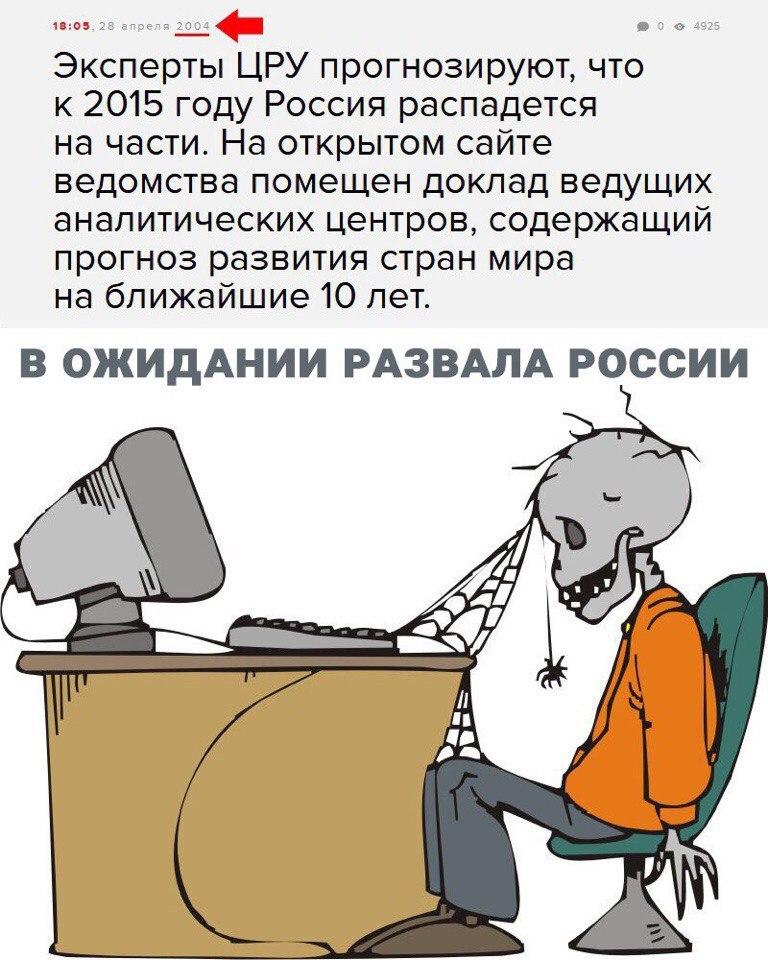 https://pp.userapi.com/c841122/v841122242/6ae3d/GpNaW0UyLBg.jpg