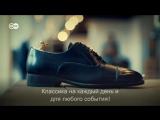 Дресс-код для успешных мужчин: какую обувь выбрать