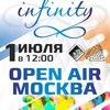 Infinity 18+