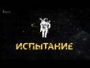 2017г День Космонавтики