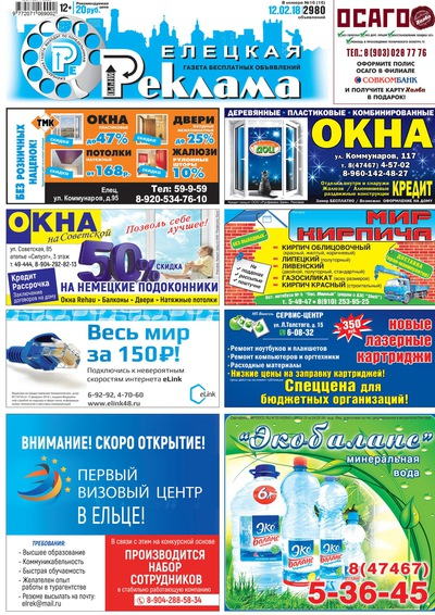 реклама тематических площадках яндекса