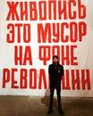 Никита Киоссе фото #23