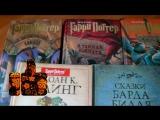 Наши книги - как отличить качество!