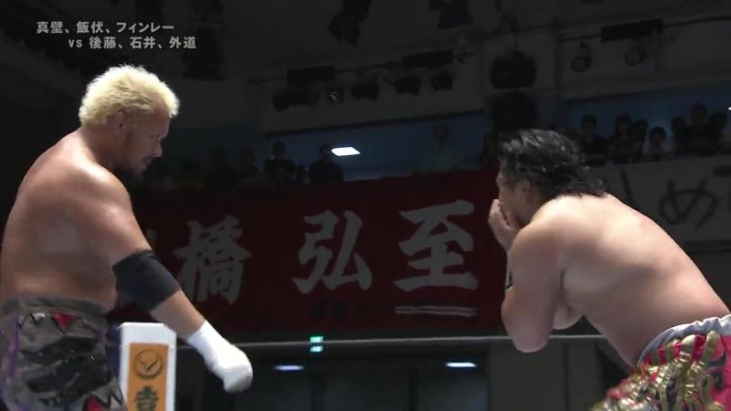 Hirooki Goto, Tomohiro Ishii, David Finlay vs. Togi Makabe, Kota Ibushi, David Finlay (NJPW - G1 CLIMAX 27 - Day 4)