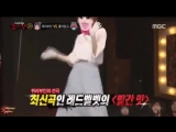 Other Kan Miyeon dancing Red flavor.