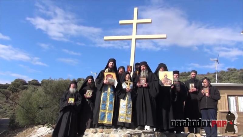 Анафема патриарху Кириллу от афонского старца Рафаила Берестова