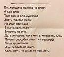Ирина Соловьёва фото #20