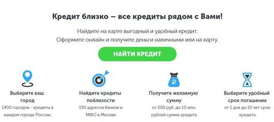 Взять кредит в казани онлайн получит кредит в шымкенте