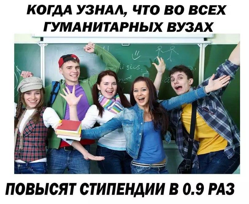 https://pp.userapi.com/c841122/v841122394/7a9cb/AgITXF8NUZE.jpg