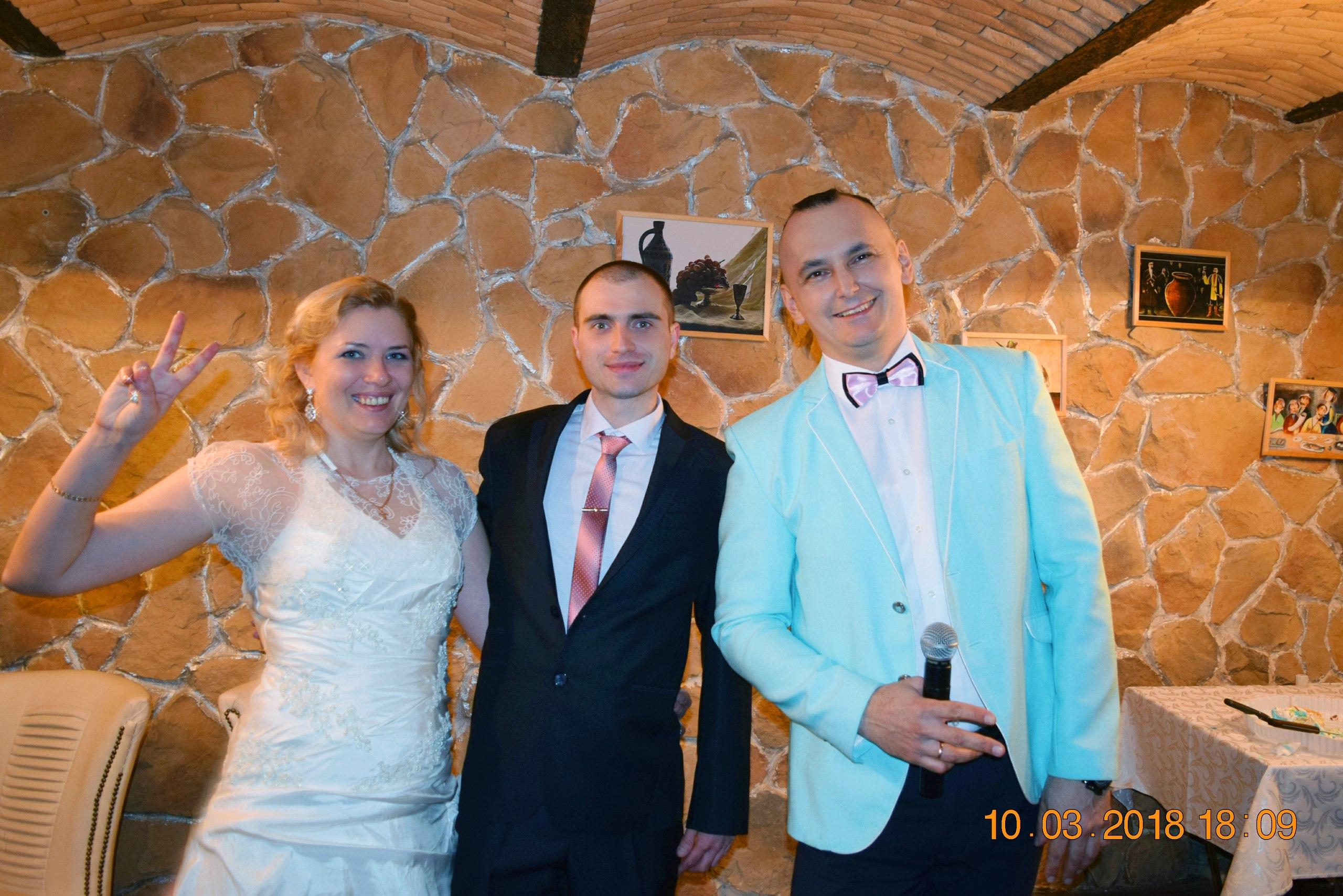 Q4ONwLvR  0 - Свадьба Дмитрия и Екатерины