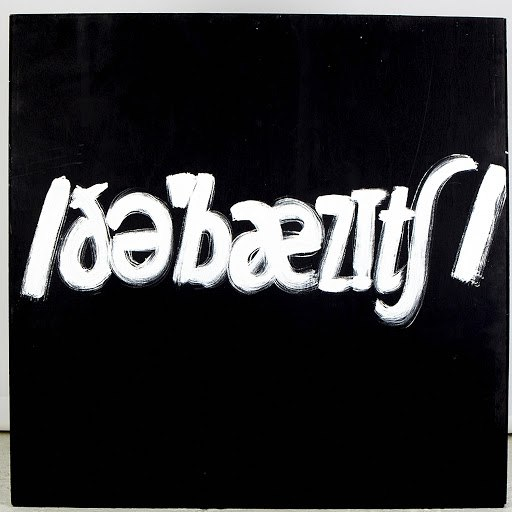 The Basics альбом /ðəˈbæzɪtʃ/