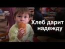 Маленькая булочная подарила надежду городу на востоке Украины
