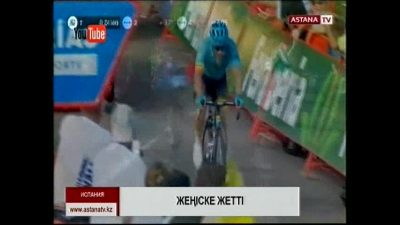 «Астана» велоклубының мүшесі Алексей Луценко «Вуэльтаның» 5-ші кезеңінде жеңіске жетті