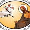Свято-Предтеченские просветительские курсы