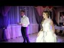Ярослав и Оксана Белый танец