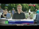 Корреспондента НТВ избили на праздновании дня ВДВ [Lev News]