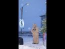 игра в снежки с Лешим