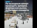 «Исторический квартал» в Красноярске