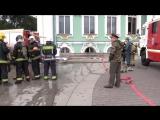 Прямая трансляция с пожара в Эрмитаже