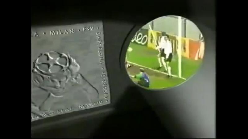 Заставка Лиги Чемпионов УЕФА 1992 1993
