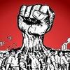 Митинг «За социальную справедливость!