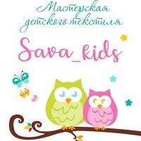 handmade_kids