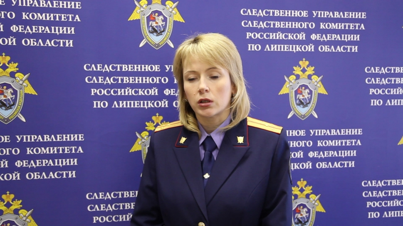 Следственный комитет проведет проверки по гибели детей и их матерей при пожарах в Елецком районе и Липецке