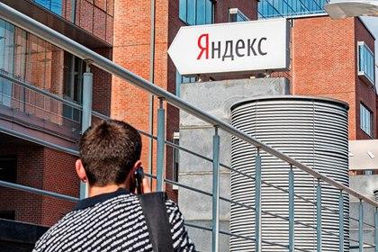 [club97753720|«Яндекс» и «Сбербанк» объявили о намерении создать совме