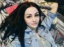 Катюша Литвинова фото #21