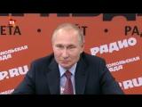 Президент России приехал в редакцию «Комсомолки» на встречу с главными редакторами ведущих изданий страны
