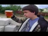 Пей пиво - живи красиво
