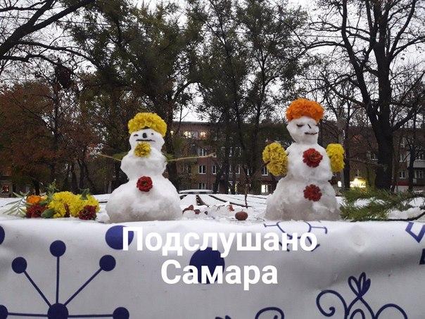 Привет со снежной Управки ❄⛄😌