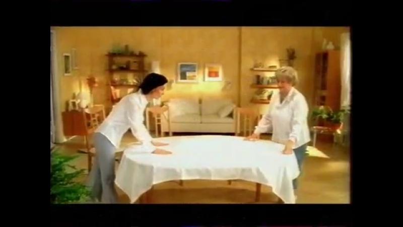 (staroetv.su) Реклама и анонс (ТВС, 06.05.2003) (2)