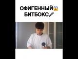 Cool Asian Boy bbx bitbox