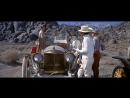 БОЛЬШИЕ ГОНКИ. / The Great Race . 1965