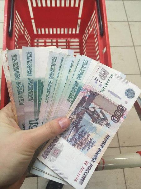 Объявление дам деньги в долг города иркутска авито балтач авто с пробегом частные объявления