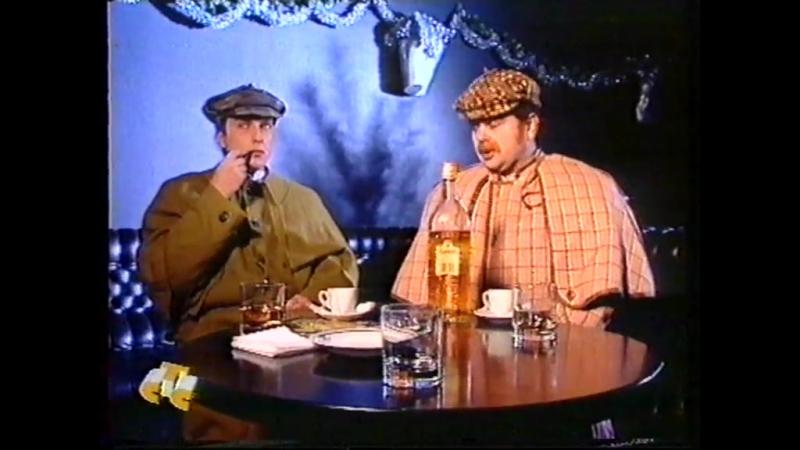 Осторожно, Модерн! (СТС-49 канал, 1998)