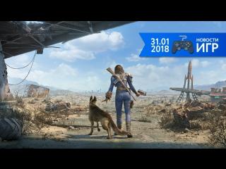 31.01 | Новости игр #5. Fallout 4 и Trap Adventure 2