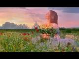 Пусть повторяются закаты и рассветы . песня для души