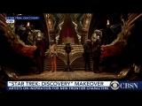Звездный путь: Дискавери (Star Trek: Discovery) - грим клингонов