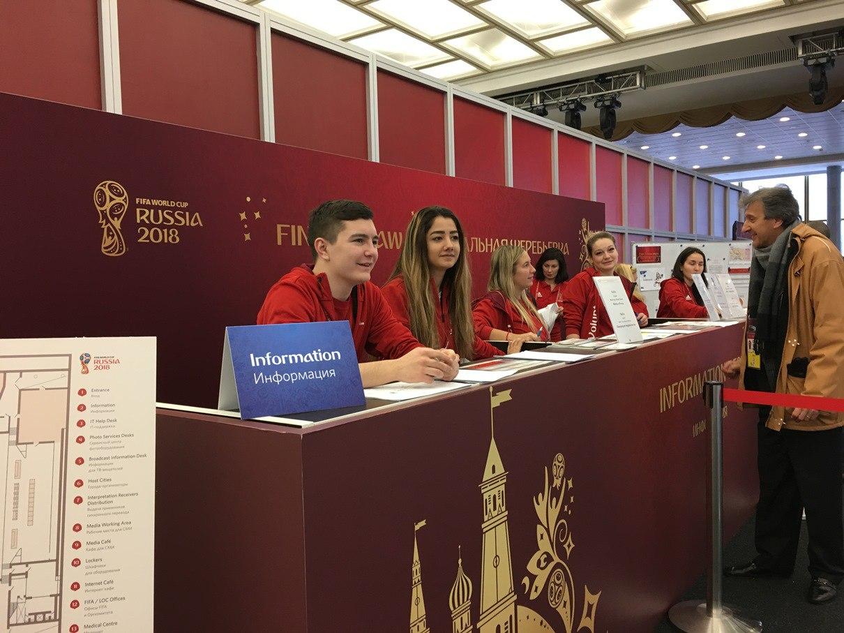 Команда волонтеров ДГТУ прибыла в Москву на финальную жеребьевку ЧМ по футболу FIFA 2018 в России™