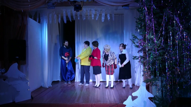 Мешок счастья. Часть 6. Новогоднее представление в Аскате.