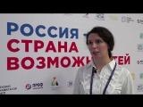 «Лидеры России». Хроника недели. 11 декабря – 17 декабря 2017 г.