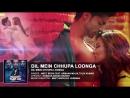 Dil Mein Chhupa Loonga Full Song Audio Wajah Tum Ho