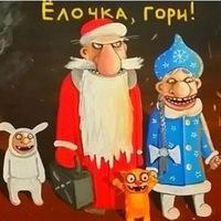 Владимир Муравьёв