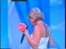 Любовь Успенская - Пропадаю Я - ГЦКЗ Россия - 01.10.1997