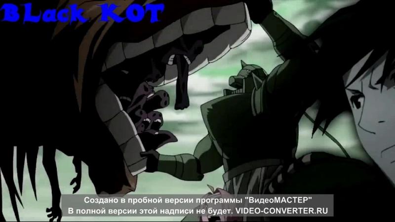 [ Fullmetal Alchemist AMV ] - BOOM _ Concours Toshi Itsu