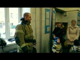 Экскурсия в пожарную часть МЧС-HD 1080p