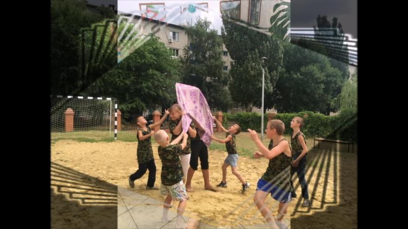 слайд-шоу лагеря на военную тему в детском доме за 2016 год